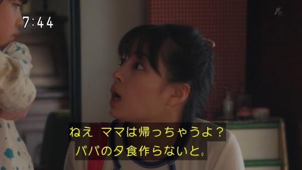 ninshin (5)