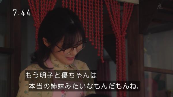 ninshin (6)