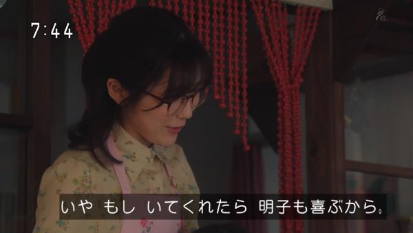 ninshin (7)
