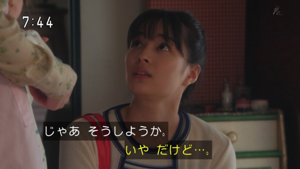 ninshin (8)