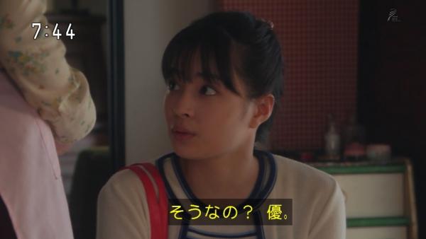 ninshin (10)