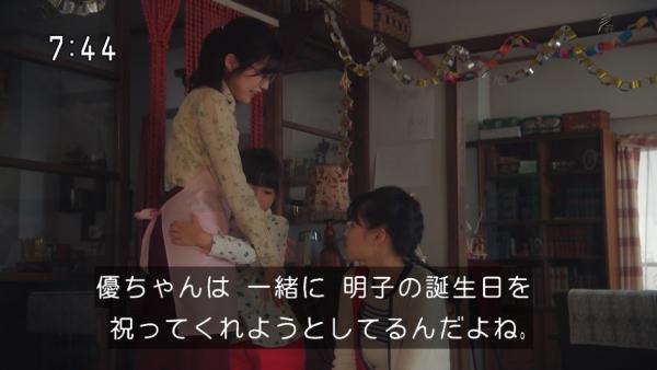 ninshin (11)