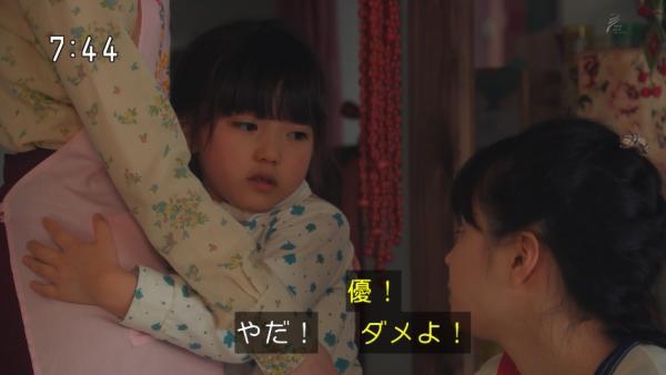 ninshin (12)
