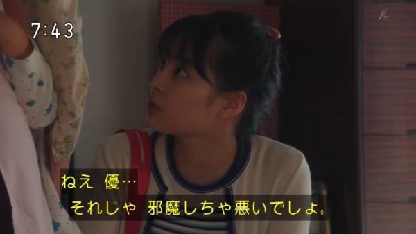 ninshin (13)