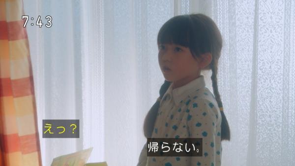 ninshin (20)