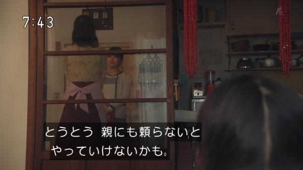 ninshin (23)