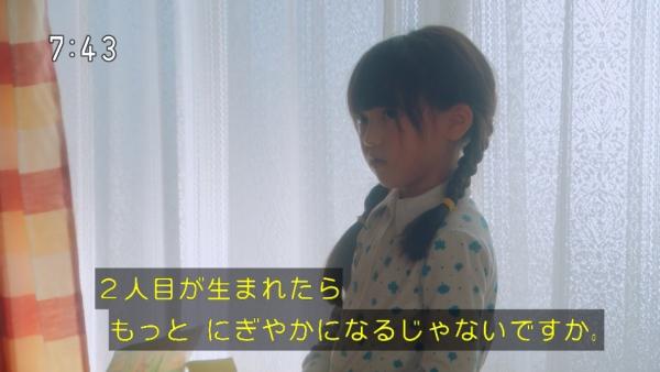 ninshin (25)