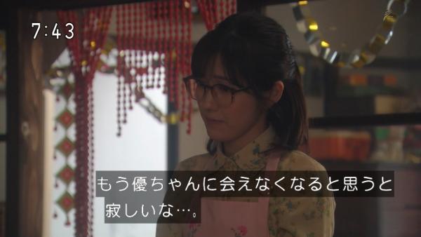 ninshin (26)