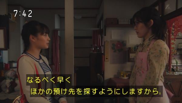 ninshin (28)