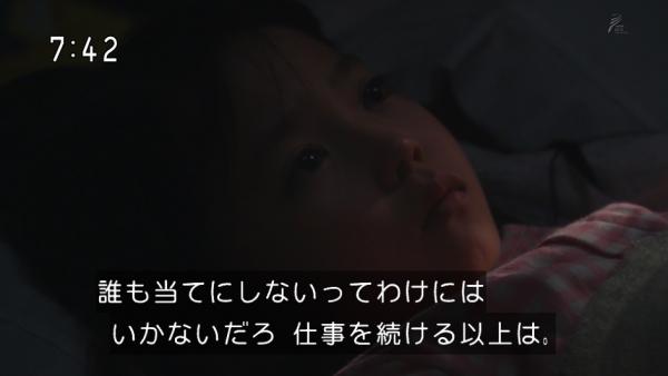 ninshin (29)