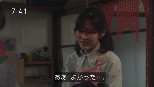 ninshin (33)