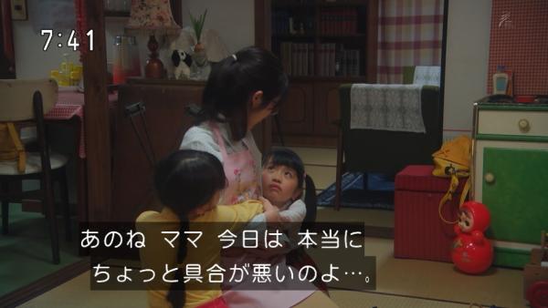 ninshin (37)