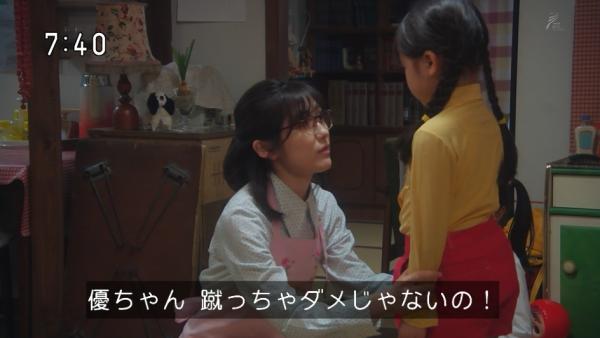 ninshin (39)