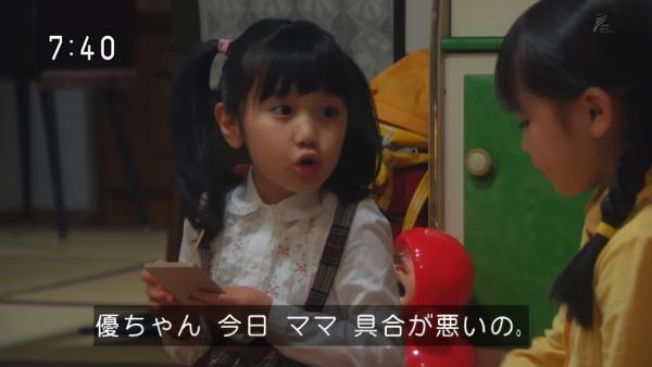 ninshin (41)