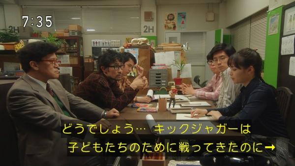 ninshin (47)