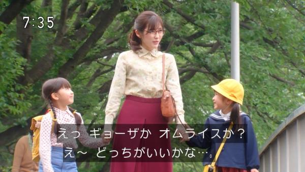 ninshin (50)