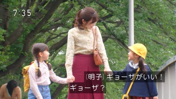 ninshin (51)