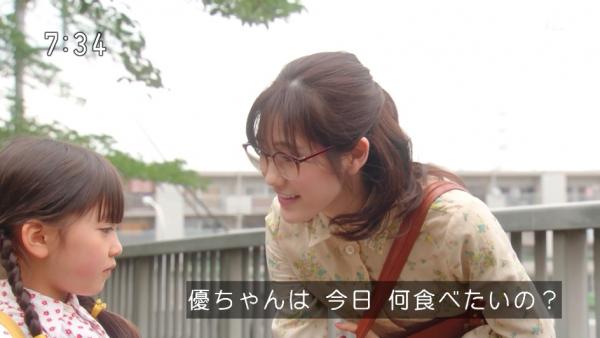 ninshin (56)