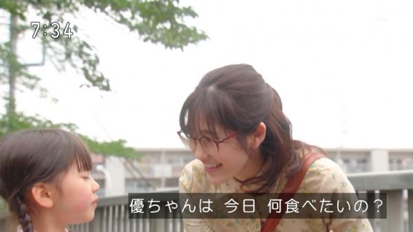ninshin (57)