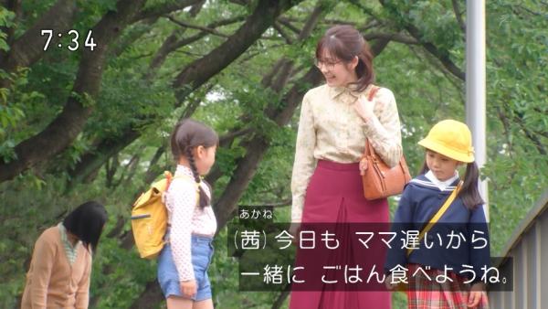 ninshin (59)