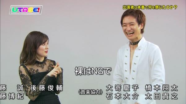 utageaki (2)