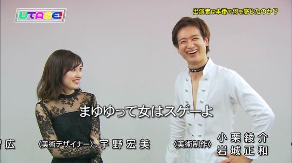 utageaki (4)