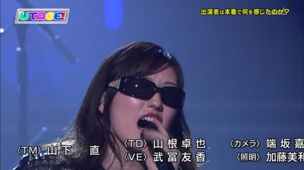utageaki (5)