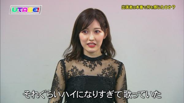 utageaki (6)