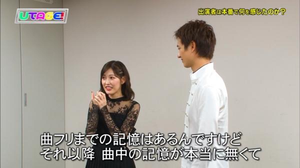 utageaki (7)