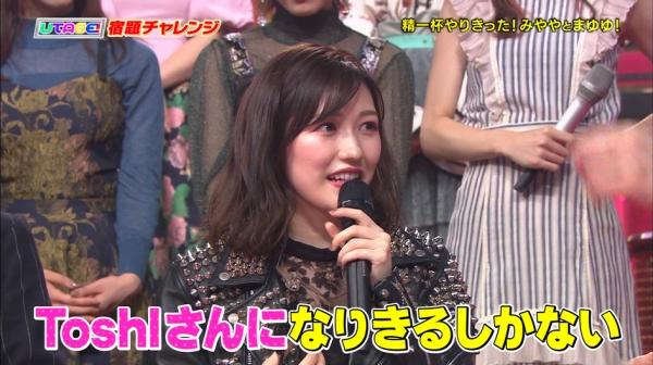 utageaki (10)