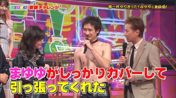 utageaki (12)