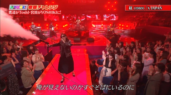 utageaki (24)