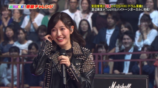 utageaki (32)