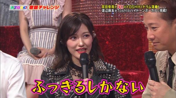utageaki (35)