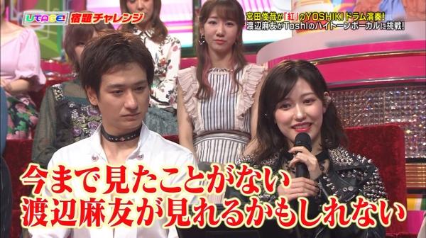 utageaki (36)