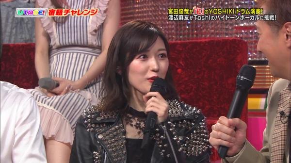 utageaki (37)