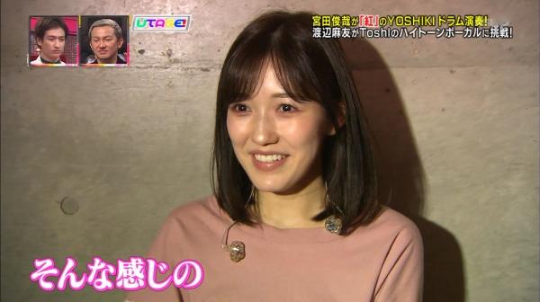 utageaki (38)