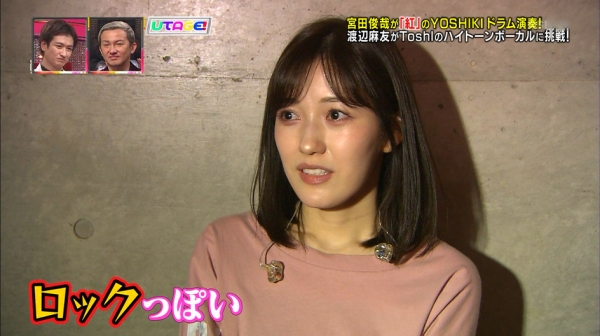 utageaki (39)