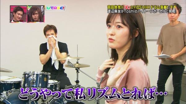 utageaki (40)