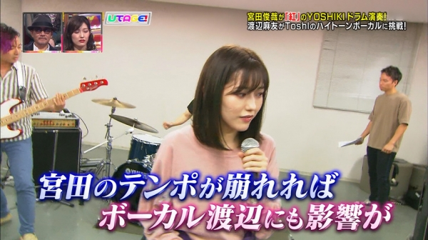 utageaki (42)