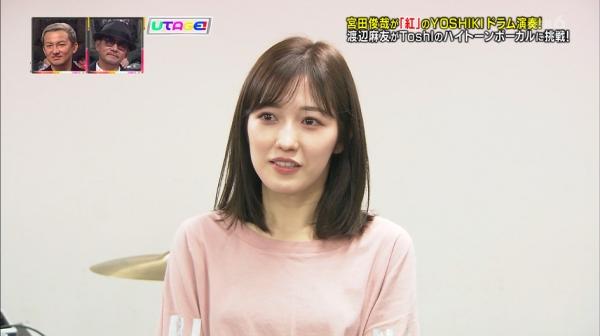 utageaki (43)