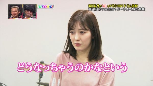 utageaki (44)