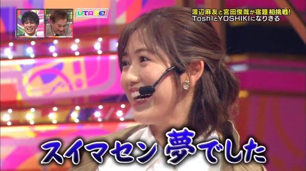 utageaki (48)