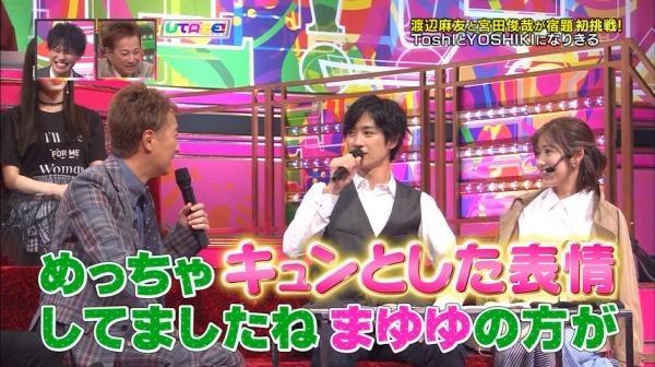 utageaki (49)