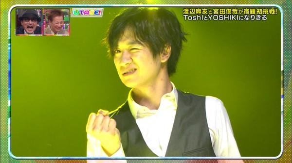utageaki (50)