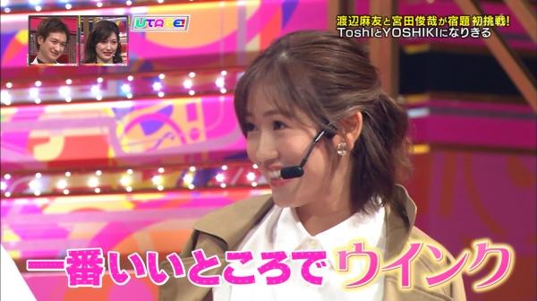 utageaki (51)