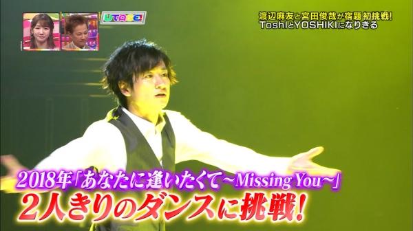 utageaki (53)