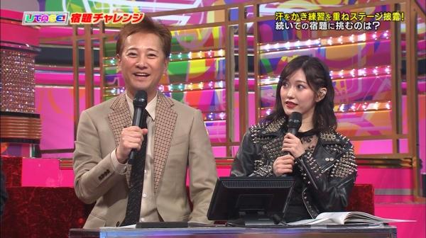 utageaki (59)