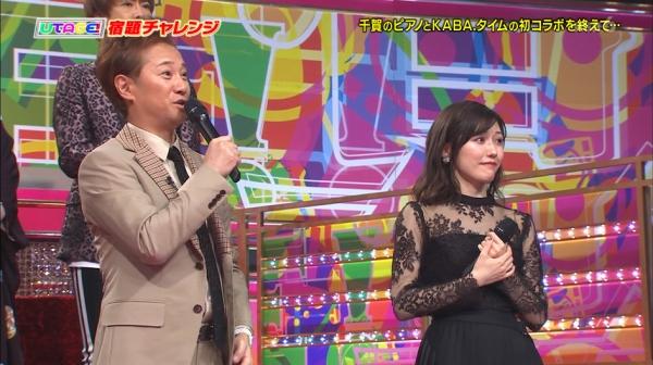 utageaki (60)