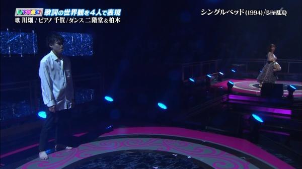 utageaki (61)